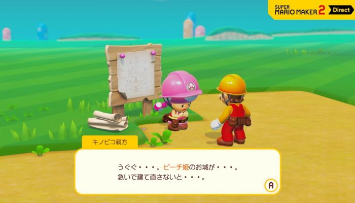 Super Mario Maker 2 Direct 2019.5.16