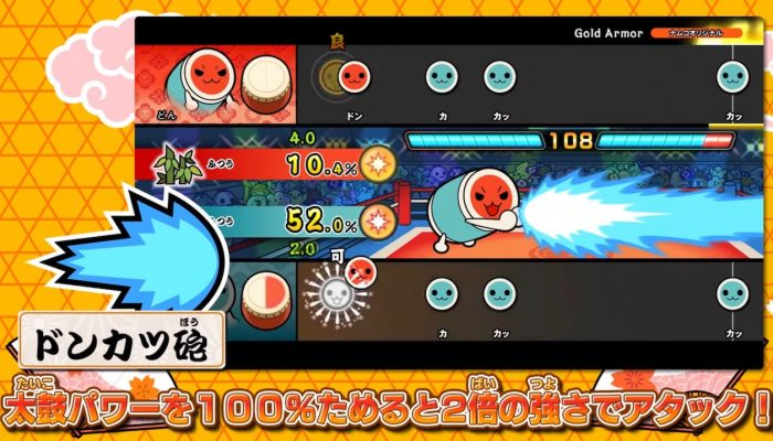 "Taiko no Tatsujin: Drum 'n' Fun! – Japanese ""Donkatsu Fight"" Update Trailer"