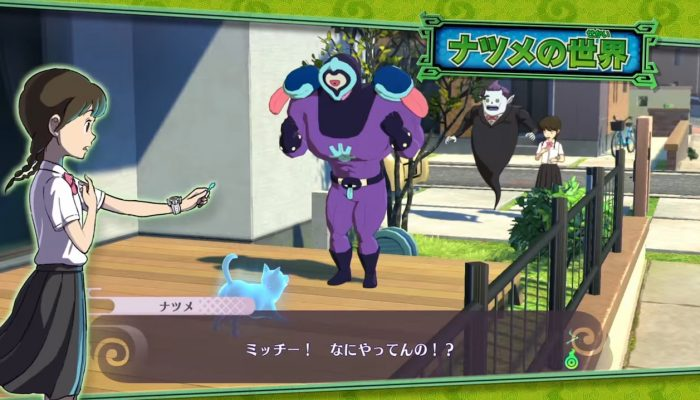 Yo-kai Watch 4 – Repost of the Third Japanese Trailer