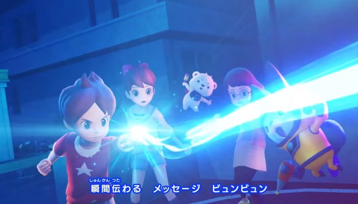 Yo-kai Watch 4 – Japanese Opening Movie