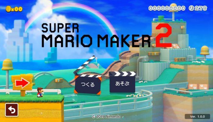 Super Mario Maker 2 – Yoiko no Mario Maker de Shokunin Seikatsu Episode 1