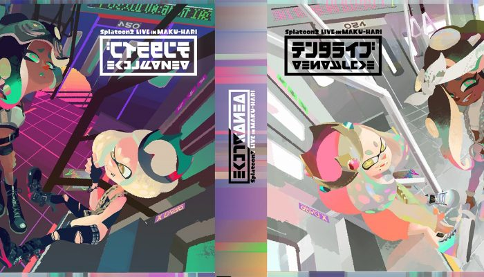 Splatoon 2's live concert at Tokaigi 2019 is coming to Japanese retail stores in audio and video formats