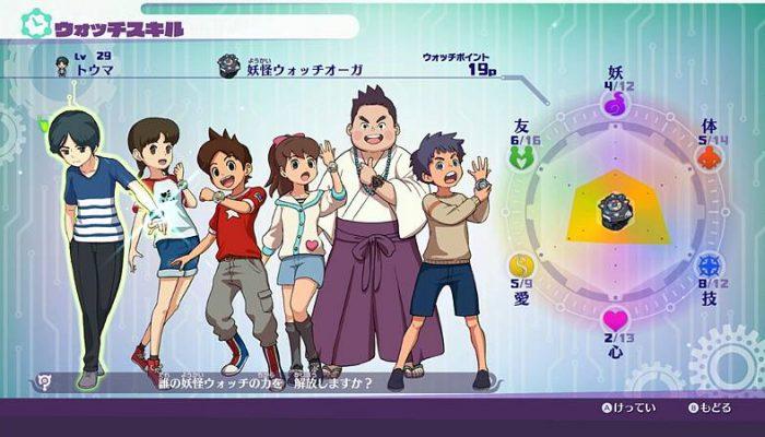 Yo-kai Watch 4 – Japanese Early Gameplay Screenshots
