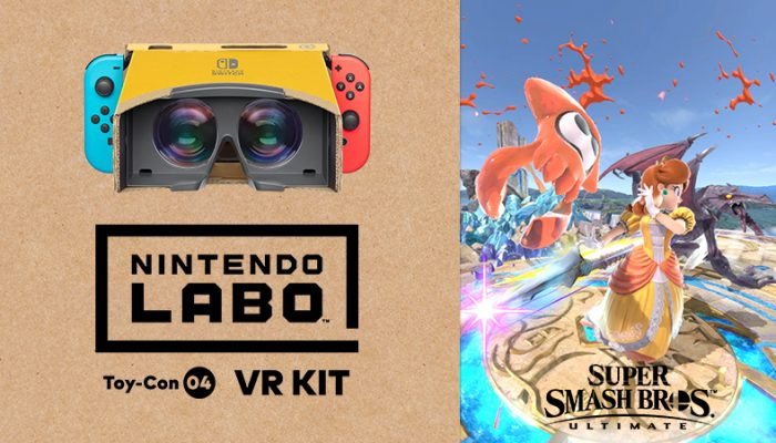 NoA: 'VR battles and new amiibo modes head to Super Smash Bros. Ultimate'