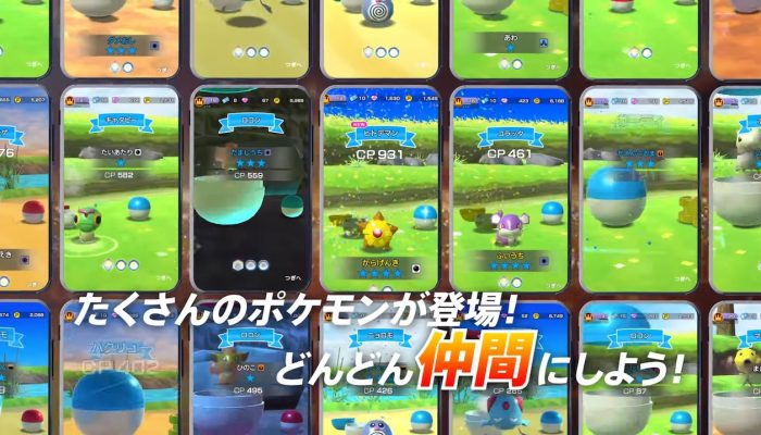 Pokémon Rumble Rush – Japanese Special Videos
