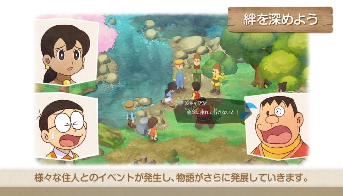 Doraemon Story of Seasons – Japanese NPC Interactions System Overview