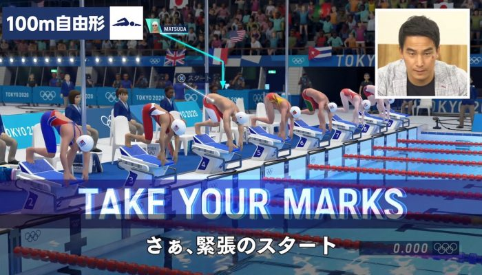 Olympic Games Tokyo 2020: The Official Video Game – Japanese Gameplay with Takeshi Matsuda (Part 1)