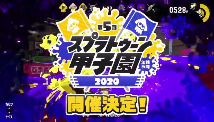Announcing Splatoon Koshien 2020