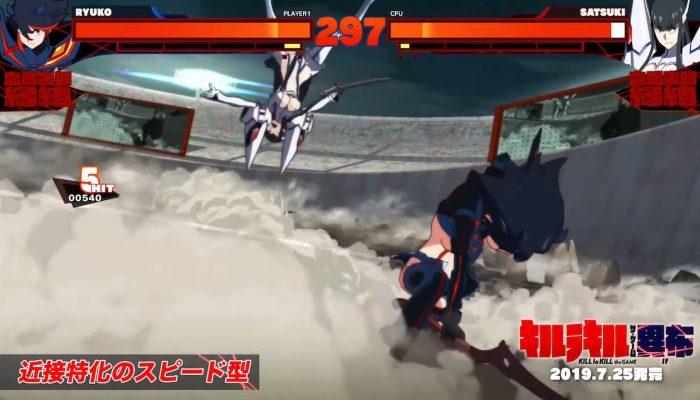 Kill la Kill IF – Japanese Matoi Ryuuko Character Trailer