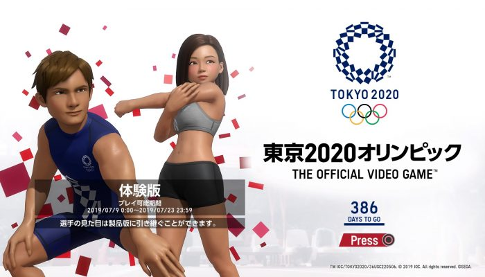 Olympic Games Tokyo 2020: The Official Video Game – Japanese Customization, 110m Hurdles, 200m Individual Medley and More Screenshots