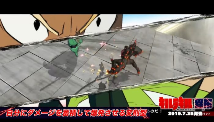 Kill la Kill IF – Japanese Gamagoori Ira Character Trailer