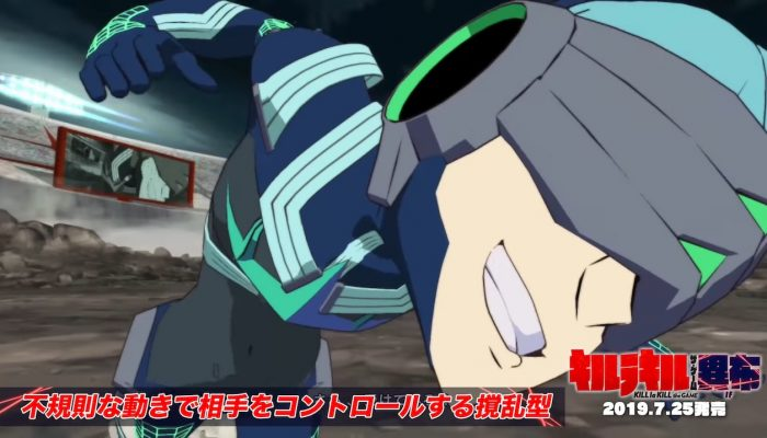 Kill la Kill IF – Japanese Inumuta Houka Character Trailer