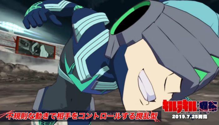 Kill la Kill IF – Japanese Inumuta Houka Character Trailer