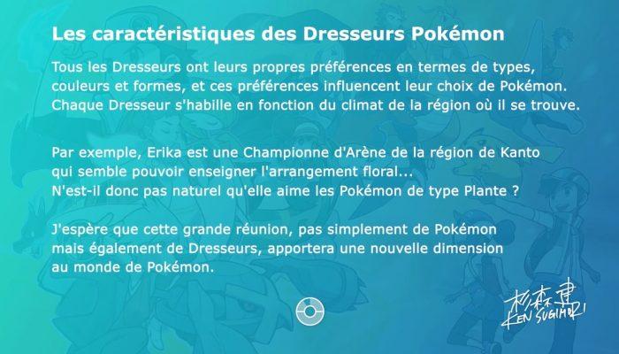 Pokémon : 'De célèbres Dresseurs s'affrontent dans des combats en Duo dans Pokémon Masters sur appareils iOS et Android'