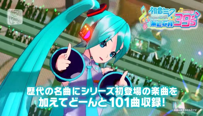 Hatsune Miku: Project Diva Megamix – Japanese Hatsune Miku 10th Anniversary Announcement Trailer