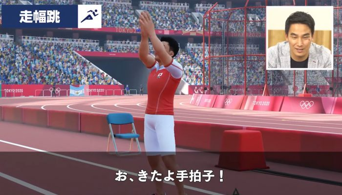 Olympic Games Tokyo 2020: The Official Video Game – Japanese Gameplay with Takeshi Matsuda (Part 5)