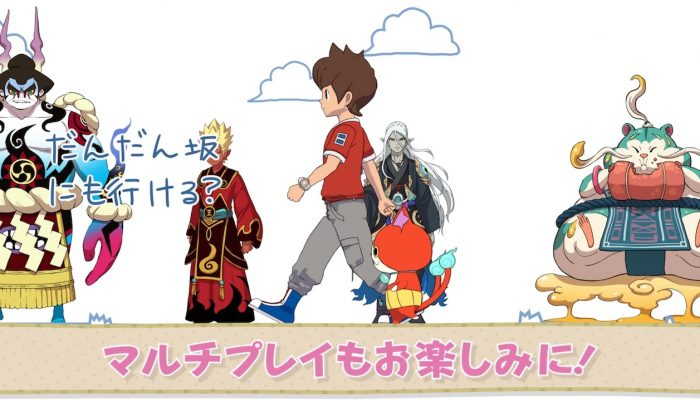 Yo-kai Watch 4 – Japanese Update Trailer