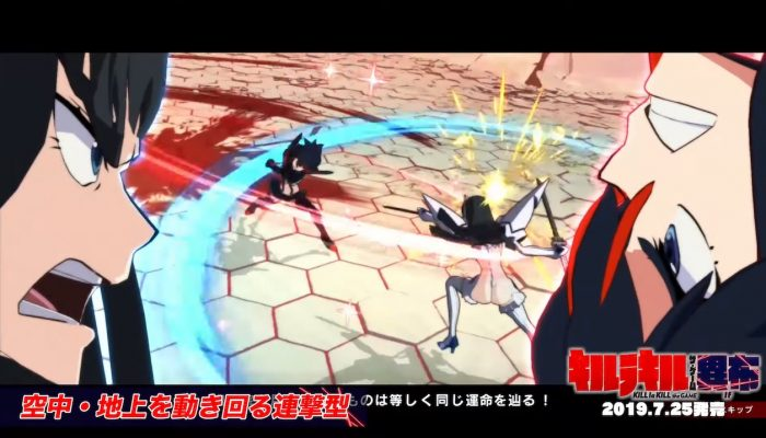 Kill la Kill IF – Second Japanese Kiryuuin Satsuki Trailer