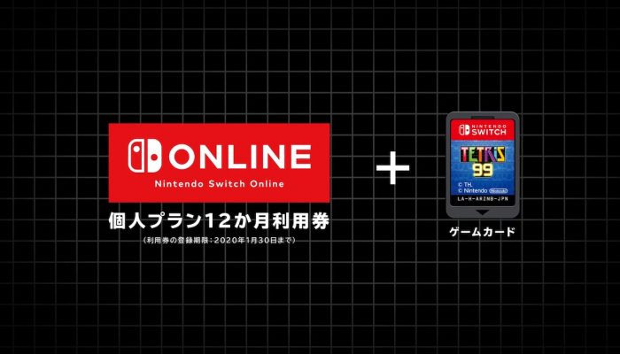 Tetris 99 – Japanese Retail Version Overview Trailer