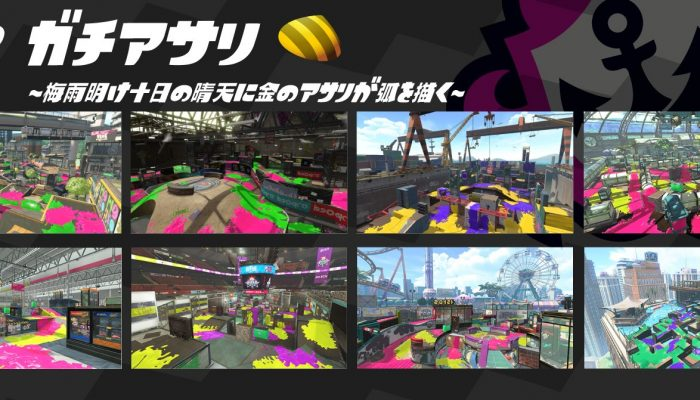 Here are the Ranked maps for July 2019 in Splatoon 2
