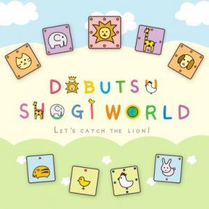 Nintendo eShop Downloads Europe Dobutsu Shogi World
