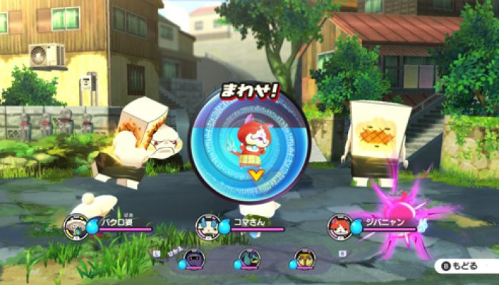 Yo-kai Watch 1 for Nintendo Switch – Japanese Announcement Screenshots
