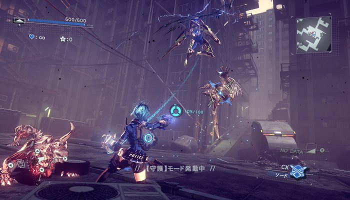 Astral Chain – Japanese Legion Gameplay Screenshots