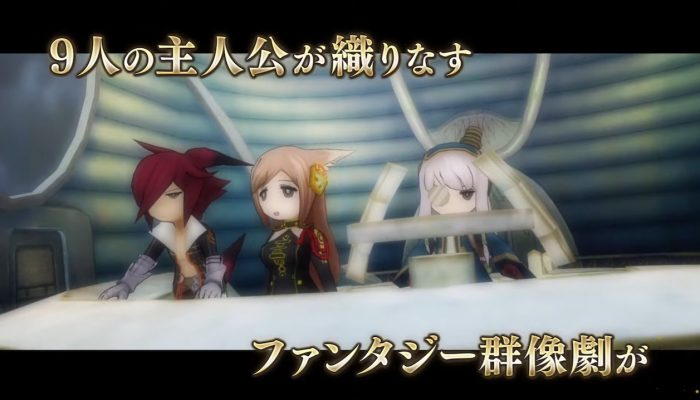 The Alliance Alive HD Remastered – Japanese Promotional Trailer