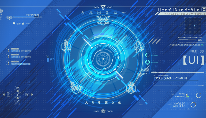 PlatinumGames: 'Astral Chain Devblog: The Wide World of UI, Part I'