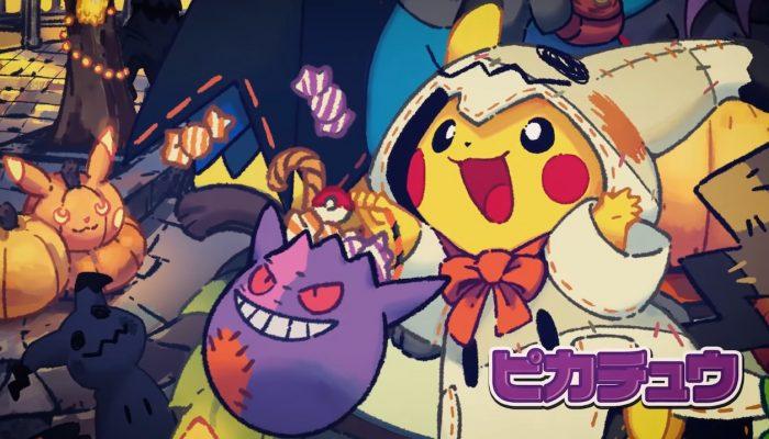 Pokémon Center – Japanese Halloween Campaign