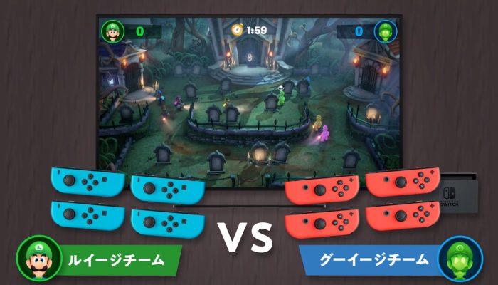 Luigi's Mansion 3 – Japanese Nintendo Direct Headline 2019.9.5