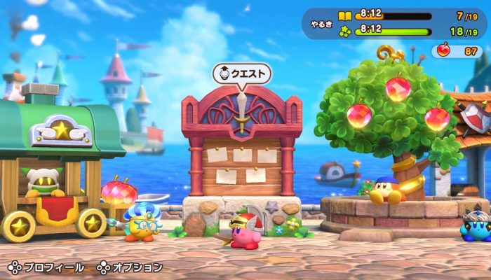 Super Kirby Clash – Japanese Nintendo Direct Headline 2019.9.5