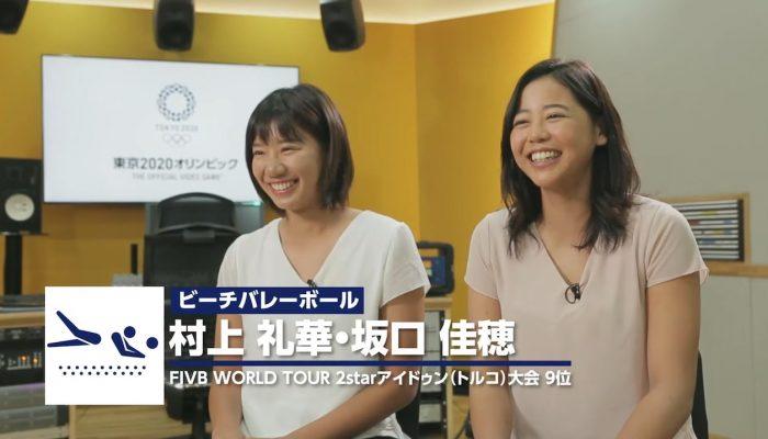 Olympic Games Tokyo 2020: The Official Video Game – Japanese Making of Kaho Sakaguchi & Reika Murakami Top Athlete Update