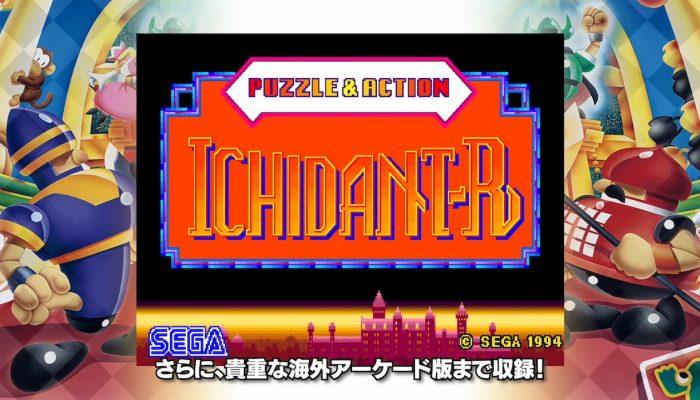 SEGA Ages – Japanese Puzzle & Action Ichidant-R Overview Trailer