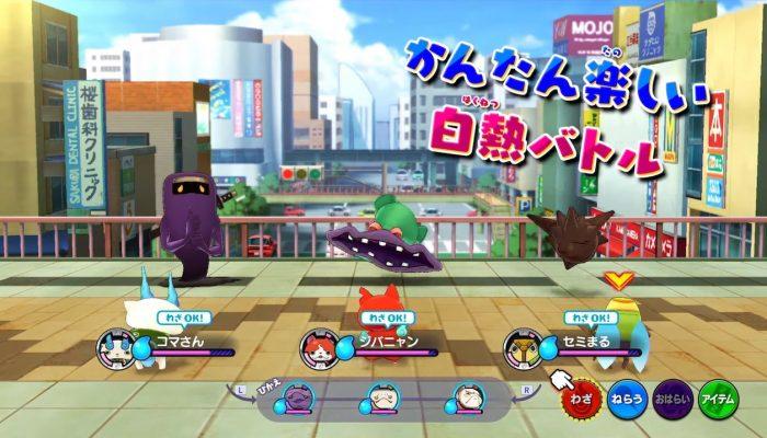 Yo-kai Watch 1 for Nintendo Switch – Second Japanese Trailer